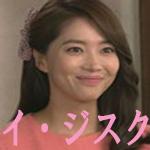 約束のない恋 イ・ジスク