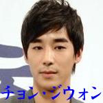 弁護士の資格 チョン・ジウォン
